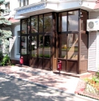 «Новгороднефтепродукт» - комплекс работ по монтажу систем вентиляции и кондиционирования, оснащение холодильным оборудованием.